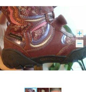 Ботинки осень-зима Geox Tex
