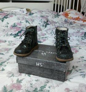 Детские ботинки happy steps 24