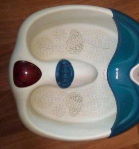 Гидромассажер для ног Vitek