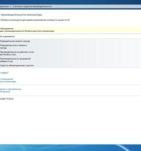 Ноутбук Acer Aspire 7560 17.3 дюйма