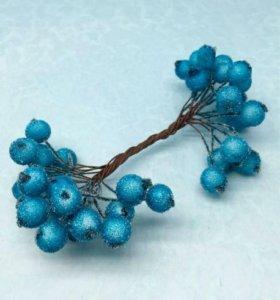 Рябина на ветке в сахаре Цвет: 312 (синий)