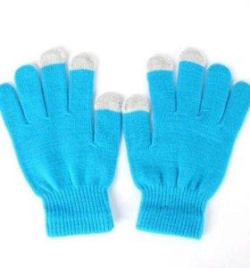 Сенсорные перчатки (новые)