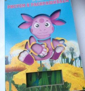 Детская книжка трафарет раскраска