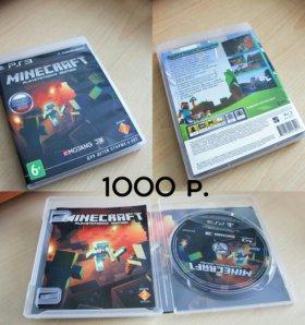 MINECRAFT на PS3