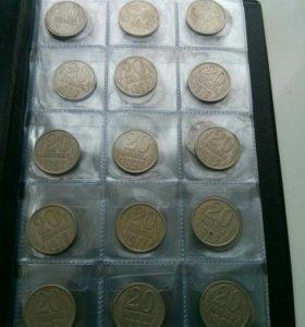 Советские монеты в альбоме