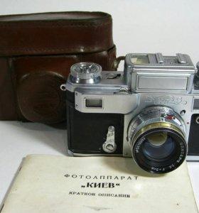 Киев 3 А.Дальномерная камера СССР
