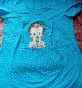 Сорочка для кормящих