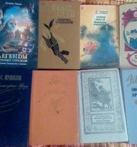 Книги по 200 рублей русские и зарубежные писатели