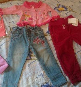 Новые джинсы и др вещи