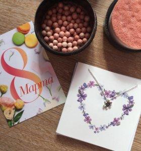 Пудра -шарики для создания розового оттенка кожи