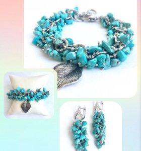 Комплект браслет и серьги из бирюзы