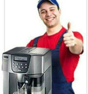 Ремонт кофейного оборудования
