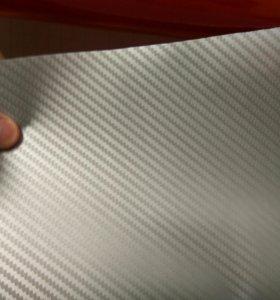 Карбон 3д серебро виниловая пленка для автомобилей