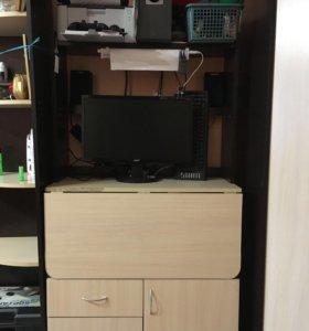 Стол компьютерный раскладной.