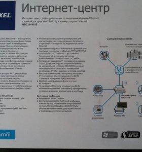 ZyXel NBG334W EE роутер с wi-fi