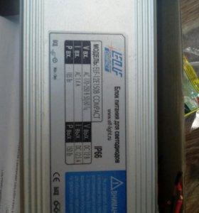 Блоки питания 12 вольт