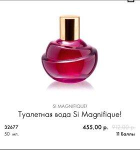 Женские подарки парфюм