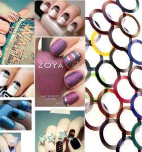 Ленты цветные для дизайна ногтей 10шт
