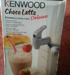 Шоколадница кеnwood новая.