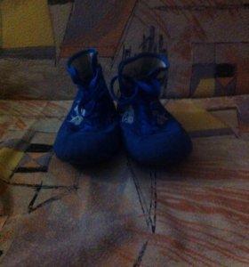 Борцовская обувь COBRA