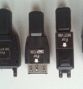 Комплект переходников для зарядного устройства