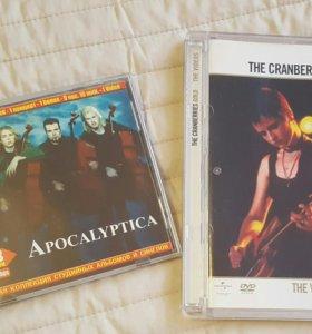 Диски DVD и Мп3