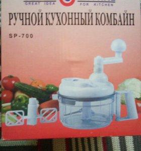 Ручной кухонный комбайн