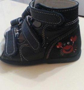 Обувь 19 размер