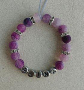 Именные браслеты натуральные камни аметист 8 марта