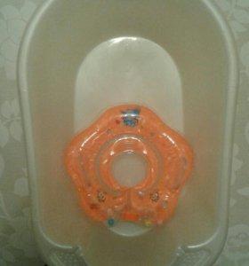 Ванночка для купания,круг для купания