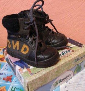 Демисезонные орт. ботинки
