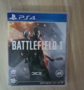 Battlefield 1 (PS 4) (возможен обмен)