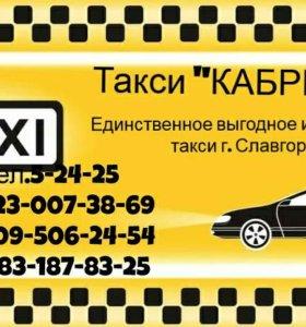 """Такси """"Кабриолет"""""""