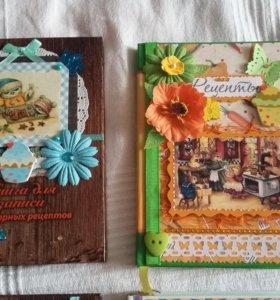 Книги для записи рецептов ручной работы