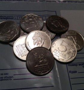 5 рублей 2016 РИО