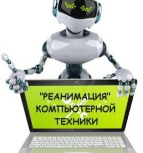 """""""Реанимация"""" компьютерной техники"""