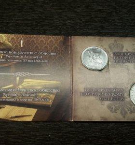 Набор 5 руб монет РИО и РГО