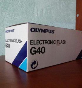Фотовспышка Olimpus G40