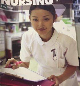 Учебник английского языка Nursing