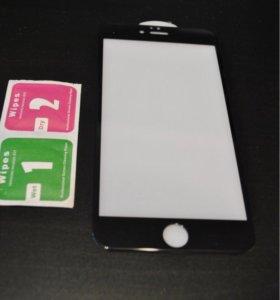 Защитное 3D стекло на iPhone 6s Plus black