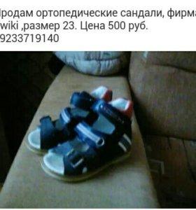 Ортопедические сандали фирмы Twikki