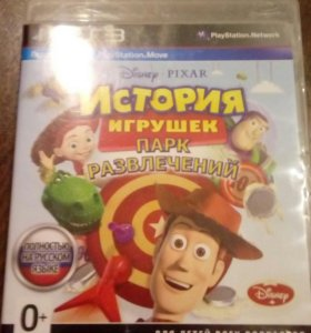Игра для PlayStation3