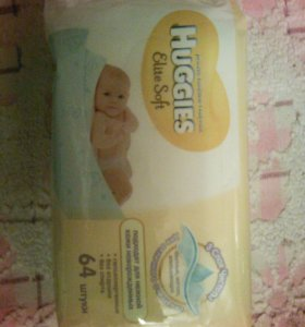 Салфетки Huggies Elite Soft 64 шт