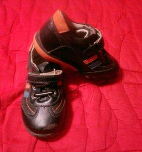 Ботинки-
