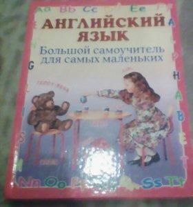 СРОЧНО:книга английского языка