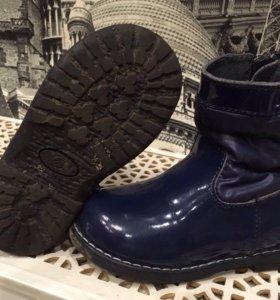 Обувь детская 23 размер