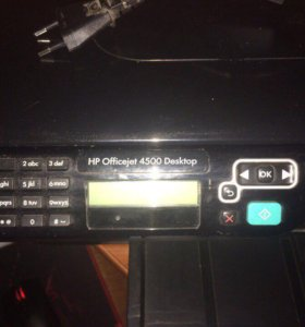 Принтер HP Officejet 4500 Desktop СРОЧНО!!!