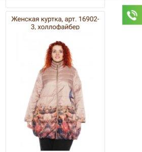 Куртка 9XL новая