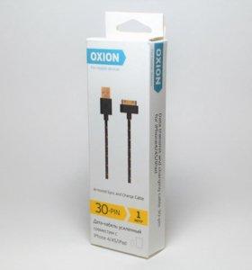 """Кабель для Apple 30 pin - USB 2.0 """"OXION"""" DCC009 ("""