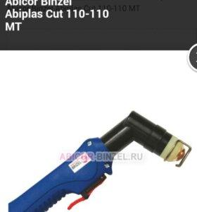 Плазменный резак Abicor Binzel Abiplas Cut 110-